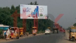 Feasiblity Study of Extension of Faisalabad Chiniot Road upto Sargodha Think Transportation