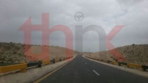 Travel Demand Forecasting of Proposed Link Road between Ghotki and KandhKot Think Transportation